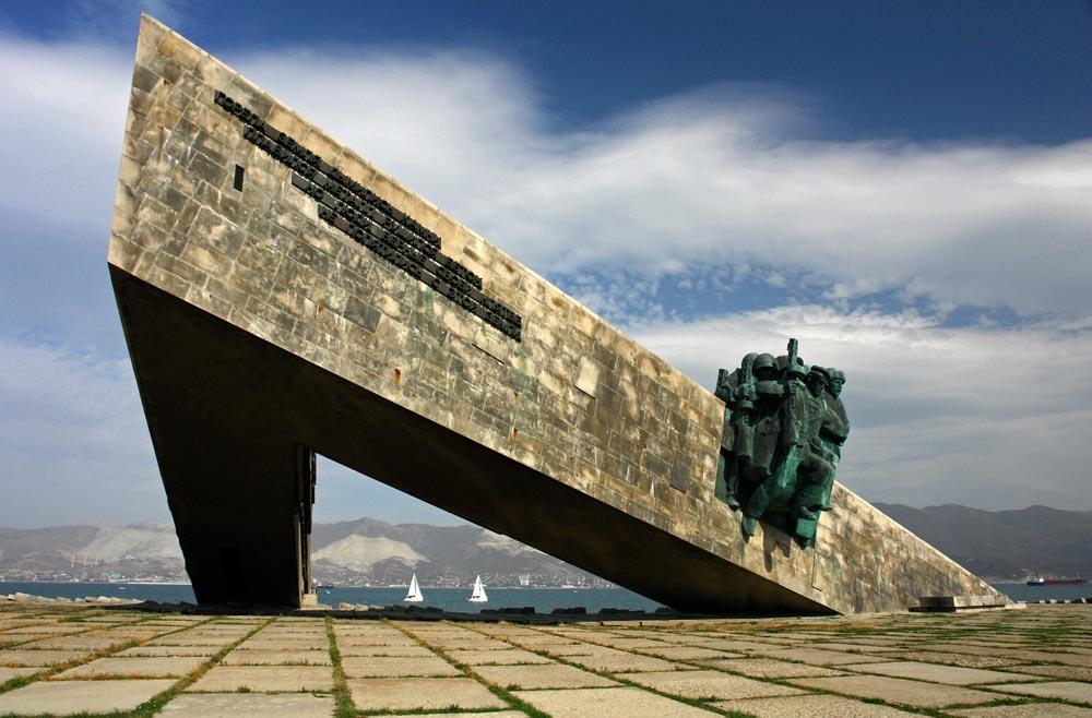Фото памятника земле